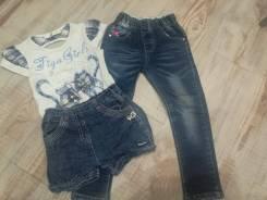 Шорты джинсовые. Рост: 86-92, 92-98, 98-104 см