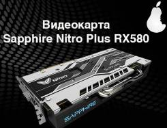 AMD Radeon RX-Series. Под заказ