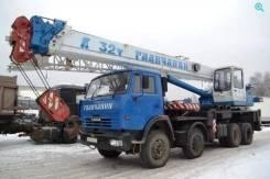 Галичанин КС-55729. Автокран КС-55729-1B Галичанин на шасси Камаз-6540 (2016 г. ), 10 800куб. см., 25 000кг., 30,00м.