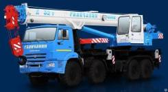 Галичанин КС-55729. Автокран КС-55729-5B Галичанин на шасси КамАЗ-63501, 22 000куб. см., 25 000кг., 40,00м.