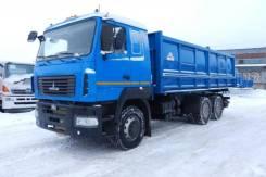 МАЗ 631219-8425-012. Продаю Зерновоз МАЗ 6312в9, 11 750 куб. см., 18 760 кг.