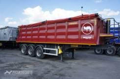 Wielton. Продаю NW 3 самосвальный квадратный 33 м3) ССУ 1300, 32 000 кг.