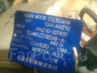 Компрессор кондиционера. Nissan March, HK11, AK11, K11, ANK11 Nissan March Box, WAK11, WK11 Nissan Cube, Z10, ANZ10, AZ10 Двигатели: CG10DE, CGA3DE, C...