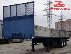 Van Hool. Полуприцеп- бортовой - VAN HOOL, 27 000 кг.