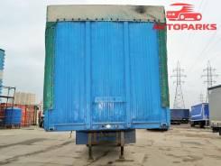 МАЗ 938662. Полуприцеп борт-тент , 26 000 кг.