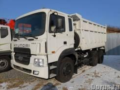 Hyundai HD270. Продаю самосвал , 12 000 куб. см., 18 000 кг.
