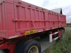Shaanxi Shacman. Продам новый прицеп Dingsheng ZCQG20 грузоподъемность 30 тонн Самосвал, 30 000 кг.