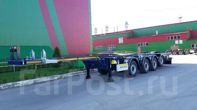 Steelbear. Полуприцеп-контейнеровоз 4-осный 7-ми балочный универсал , 40 200кг. Под заказ