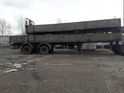 МАЗ 938660. Полуприцеп -044 2011г. в, 20 000 кг.
