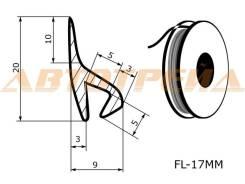 Молдинг универсальный - бухта 30 м.(цена за 1метр) FLEXLINE FL-17MM