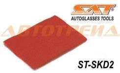 Пластина для крепления дд 35х55 мм SAT ST-SKD2