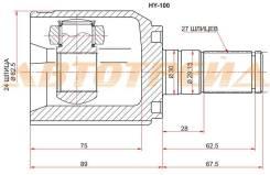 Шрус внутренний RH/LH HYUNDAI IX35/KIA SPORTAGE 10- SAT HY-100
