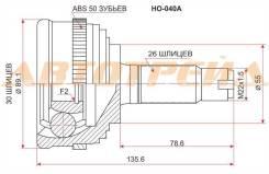 Шрус HONDA CR-V RD1 B20B 95-01