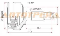 Шрус Honda Fit/Jazz GE6-9 L13A/L15A, 07-