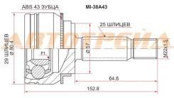 Шрус наружный MITSUBISHI LANCER CEDIA 4G13/CS1A/00-/AIRTRAKE/OUTLANDER CU2W/CU4W/CU5W 4WD/01- с ABS