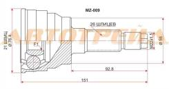 Шрус MAZDA 323/Familia/626/Cronos FE 87-98 4WD