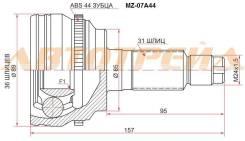 Шрус MAZDA CX-7/9 06- АКПП