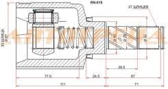 Шрус внутренний LH RENAULT DUSTER 10- 2WD/4WD МКПП