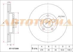 Диск тормозной передний Ford Focus II 05-, C-Max 03-07, Volvo C30/S40/V50 05-