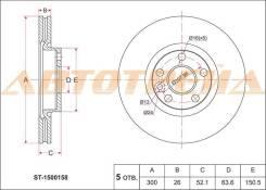 Диск тормозной передний FORD MONDEO 07-/S-MAX 06-/FOCUS III/VOLVO S60 10-
