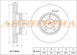 Диск тормозной передний FORD FOCUS III 11-