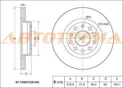 Диск тормозной передний VAG AUDI A3/S3 08-13/OCTAVIA 04-13 YETI 10-15/CADDY 11-15/GOLF PLUS 05-14/JE SAT ST-1K0615301AK