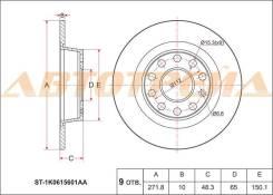 Диск тормозной зад VAG A3/S3 08-13/OCTAVIA 09-13/SUPERB 08-15/YETI 10-13