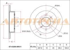 Диск тормозной зад NISSAN ALMERA N15/16/PRIMERA P10/11 SAT ST-43206-5M311
