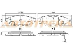 Колодки тормозные RR SUBARU IMPREZA GR 07- FORESTER SH 07-