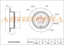 Диск тормозной зад SUBARU FORESTER SH/IMPREZA GR/LEGACY/OUTBACK BL/BP/BM/BR ST-26700-FG000