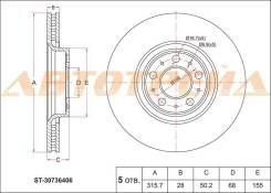 Диск тормозной перед VOLVO XC90 02-14/S60 00-09/V7002-07/ R16