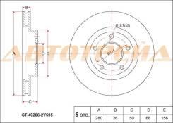 Диск тормозной перед NISSAN TINO QG18/SR20 V10/CEFIRO VQ25DD A33/SKYLINE RB25DE R34