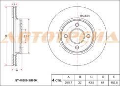 Диск тормозной передний NISSAN Tiida/Latio C11 MR18DE 2WD, HR15DE 4WD, 04- SAT