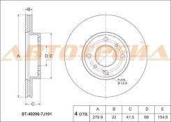 Диск тормозной перед NISSAN AD Y11 SR20VE/B15 SR16VE/AlMERA N15/N16 QG##/PRIMERA P11 SR20
