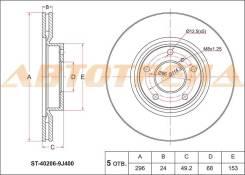 Диск тормозной перед NISSAN TEANA J31/SKYLINE V35 01-07/STAGEA M35 01-07