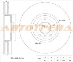 Диск тормозной передний Infiniti FX35/45 05- FX50 05-08 VQ35/VK45, M35/45, 2WD/4WD, 05-