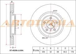 Диск тормозной передний INFINITI QX70/FX35/37/50 08- /G35/37 09-/NISSAN 370Z