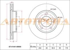 Диск тормозной передний SSANG YONG ACTYON 05 KYRON 05-