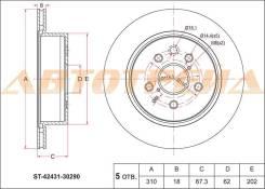 Диск тормозной зад LEXUS IS250/GS 05-