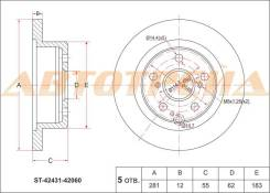 Диск тормозной зад TOYOTA RAV-4 #A3# 05-, Mark X ZIO ANA/GGA1# 07- ST-42431-42060