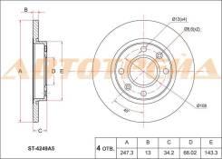 Диск тормозной перед PEUGEOT 206 02-/306 94-01/CITROEN XSARA 97-05