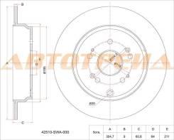 Диск тормозной ACURA RDX, HONDA CR-V, HONDA CR-V RD5 01-06, HONDA CR-V RE# 07-12, HONDA CR-V RM# 12-