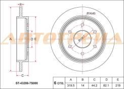 Диск тормозной зад INFINITI QX56 04-10/NISSAN TITAN 60/ARMADA TA60 VK56