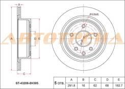 Диск тормозной зад NISSAN X-TRAIL T30/T31/QASHQAI J10 07-