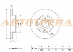 Диск тормозной передний TOYOTA Levin/Marino/Trueno AE101, Sprinter/Corolla AE111