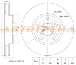 Диск тормозной передний TOYOTA Mark/Cresta JZX9#/10#/11#, GX105/11#, Progres/Brevis JCG1#, Alezza GX ST-43512-22220