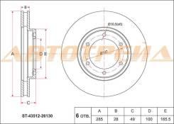 Диск тормозной передний TOYOTA HIAce Regiusace/Granvia KZH/LH, #CH16 4WD 93-05