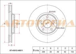 Диск тормозной передний TOYOTA Harrier #10/15, RX300 MCU1#, Kluger/Higlander #CU2#, Camry #CV30 (EU