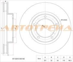 Диск тормозной Toyota Land Cruiser 105 99- (N0123262)