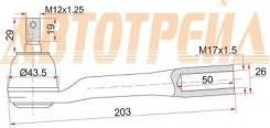Наконечник рулевой MITSUBISHI L200/PAJERO/MONTERO SPORT/TRITON 08- LH